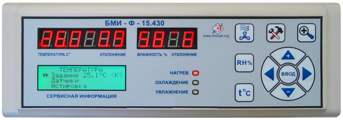 Блок микропроцессорный БМИ-Ф-15.430