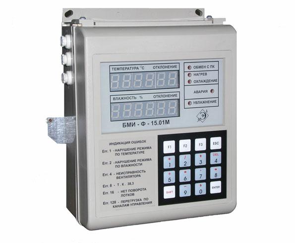 Блок микропоцессорный инкубаторный БМИ-Ф-15.01М
